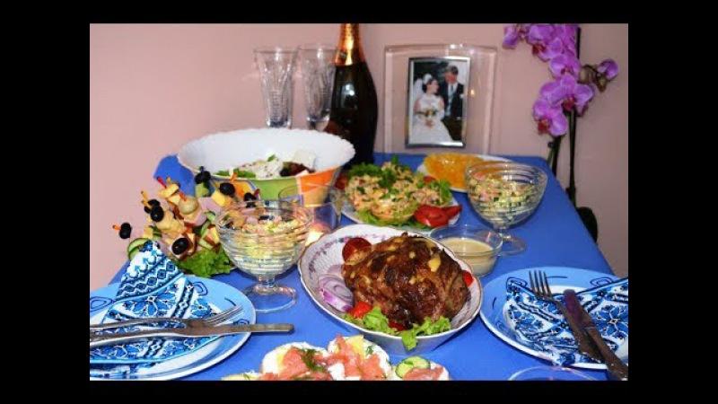 Мини праздничный стол. С рецептом домашней филадельфии » Freewka.com - Смотреть онлайн в хорощем качестве