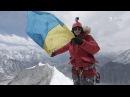 Восхождение на Айленд-пик и закадровая жизнь проекта. Непал. Мир наизнанку - 15 серия, 8 сезон
