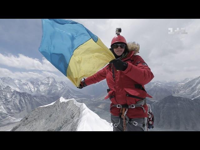 Мир наизнанку Непал 15 серия Восхождение на Айленд-пик 8 сезон