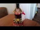 Как украсить бутылку для подарка БУТЫЛКА С ГРУДЬЮ