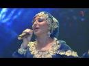 Зайнаб Махаева - Старинная