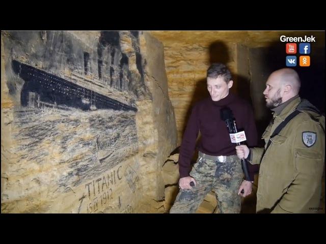 Самые длинные катакомбы в мире сделанные руками человека Украина Одесса Молдаванка 2 серия