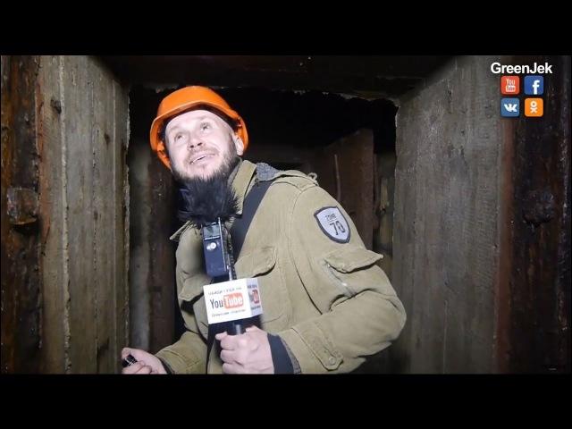 Секретный Ядерный Бункер под Молдаванкой или Легенды Молдаванки Украина Одесса 1 серия
