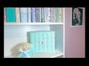 DIY Органайзеры в цвете Тиффани | Меняю стиль комнаты