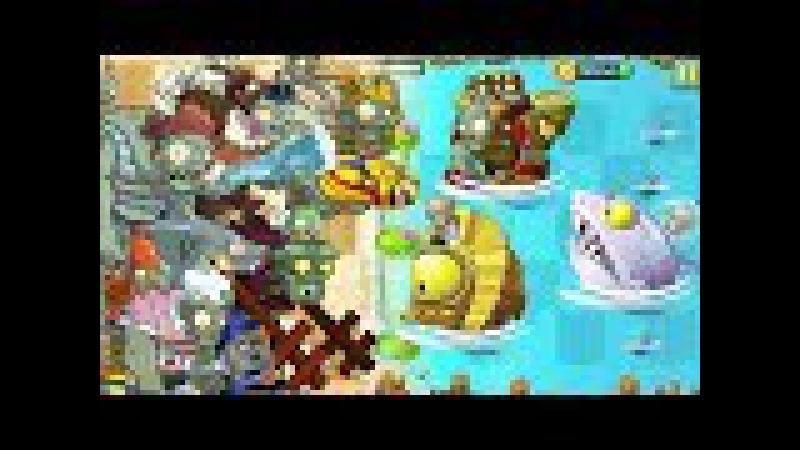 Every Zomboss vs Gargantuars in Plant vs Zombies 2 Zombies Gameplay