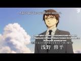 Seikaisuru Kado 1 серия русские субтитры Risens Team  Правильный ответ Кадо 01 эпизод
