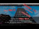 7 Days to Die Альфа 16 ► Видео №14 ►Небоскрёб новые дома и перенос релиза Альфа 16