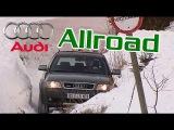 Audi Allroad Quattro 2.7 t biturbo V6 - Off road  Snow