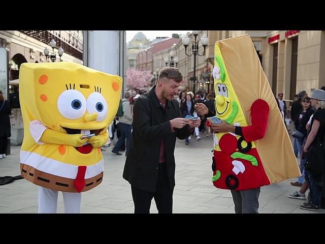 Еда, я люблю тебя • 6 сезон • Еда, я люблю тебя: Москва