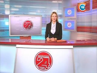 Новости 24 часа за 19.30 10.12.2016