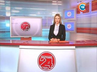 Новости 24 часа за 16.30 10.12.2016