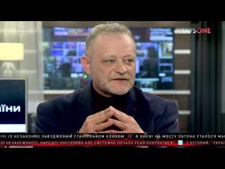 """Если вам предложат высокооплачиваемую работу в Польше, то вы..? """"Эхо Украины"""" 12.12.2016"""