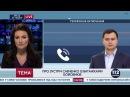 Ограничение доступа Савченко к гостайне не является функцией комитета ВР по нацбезопасности,- Пастух
