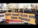 Конституційний суд почав усні слухання щодо скандального закону Колісниченка-Ківалова