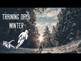 Даниил Бабенков - Training Days: Winter. Белоярская Академия Паркура