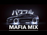 Mafia Rap Mix  Best MafiaGangsterTrapHip Hop Music 2017 #1
