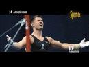 Топ 10 казусов в спортивной гимнастике