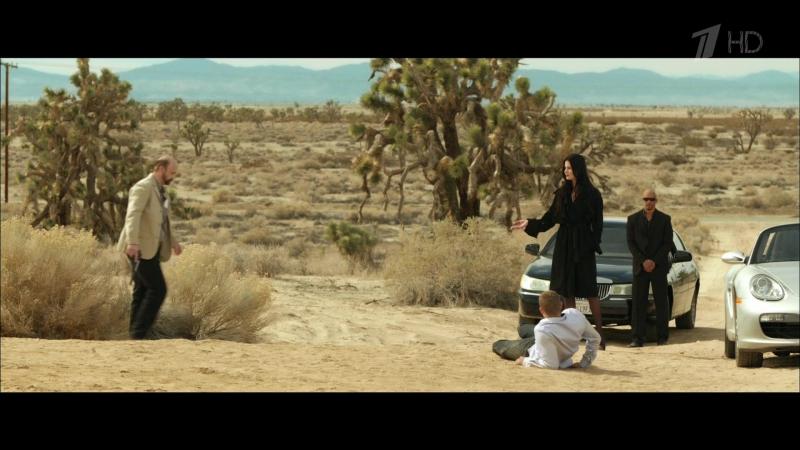 Шальные деньги: Роскошная жизнь (2013, 1080p)
