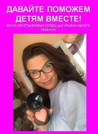 Яна Земцовская