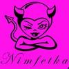 Nimfetka - магазин интимных товаров