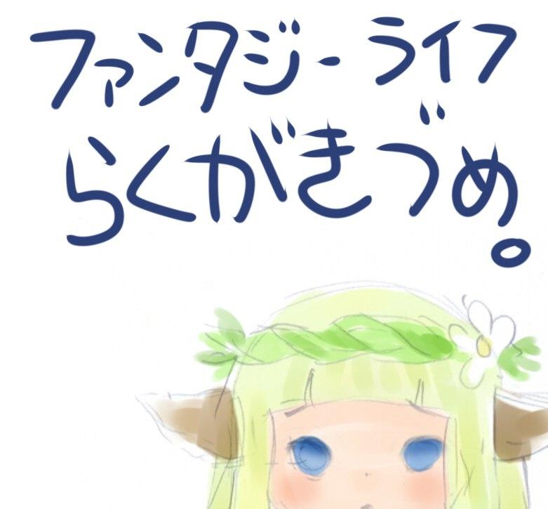 Y5DZ_A1SROU.jpg