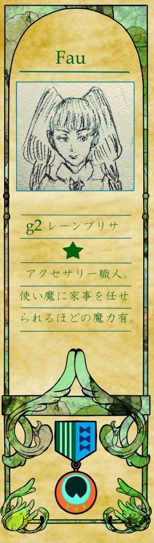 G-ToR_5aoqU.jpg