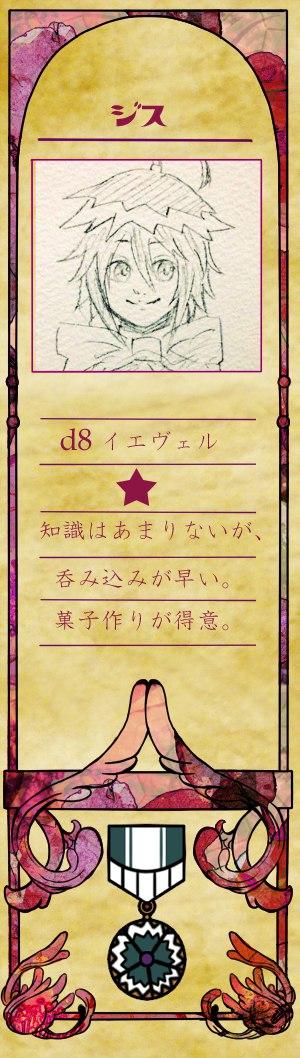 J_1iEKQM8mI.jpg