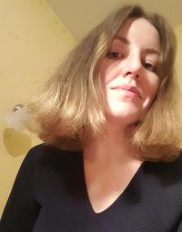 Дарья Лапухина