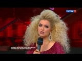 Лена Ленина в программе Кого любила Людмила Браташ (2017)