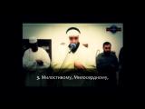 Али Солях Умар - Сура 85 аль-Бурудж (Созвездия зодиака)