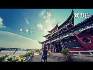 Знакомство с красотой Китая за 10 минут