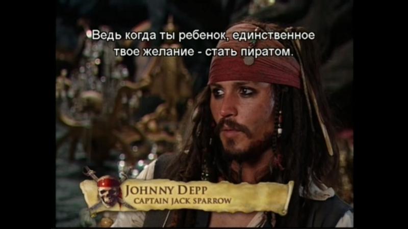 Пираты Карибского моря: Проклятие «Черной жемчужины» [2003] История создания: Фильм и аттракцион