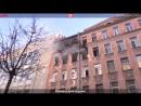 Пожар в жилом доме на Шамшевой улице. Прямая трансляция