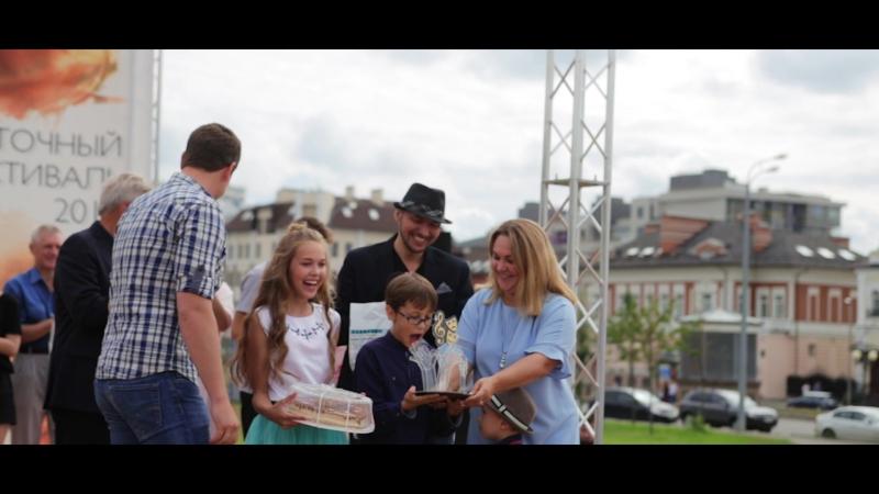 Казань - город счастливых семей. Творческая семья