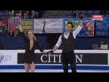 World Championships 2017. Ice Dance - SD. Kaitlyn WEAVER  Andrew POJE