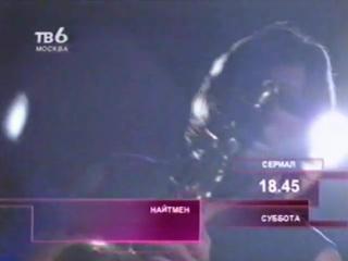 staroetv.su | Анонсы (ТВ-6, июнь 1999)