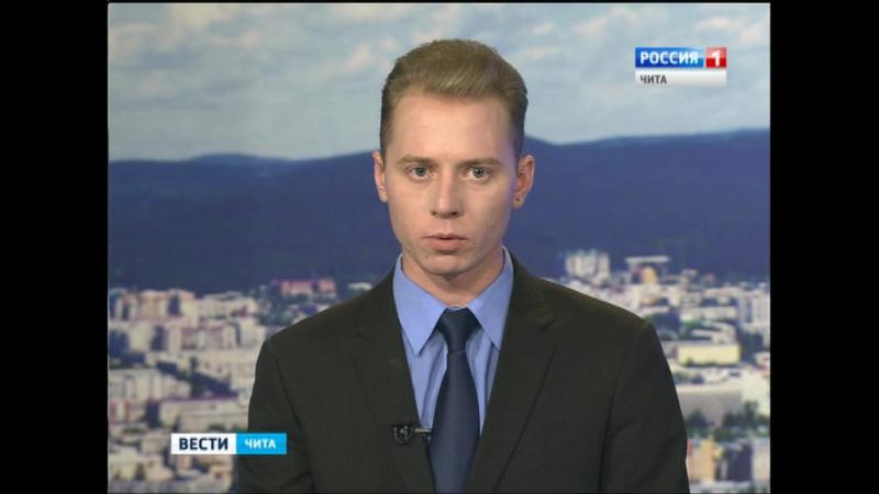Кадастровая палата станет предоставлять сведения из ЕГРП с начала 2016 года. Сюжет телекомпании ГТРК-Чита.