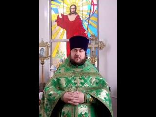 Настоятель Никольского Кафедрального Собора отец Роман