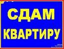 Объявление от Galina - фото №1