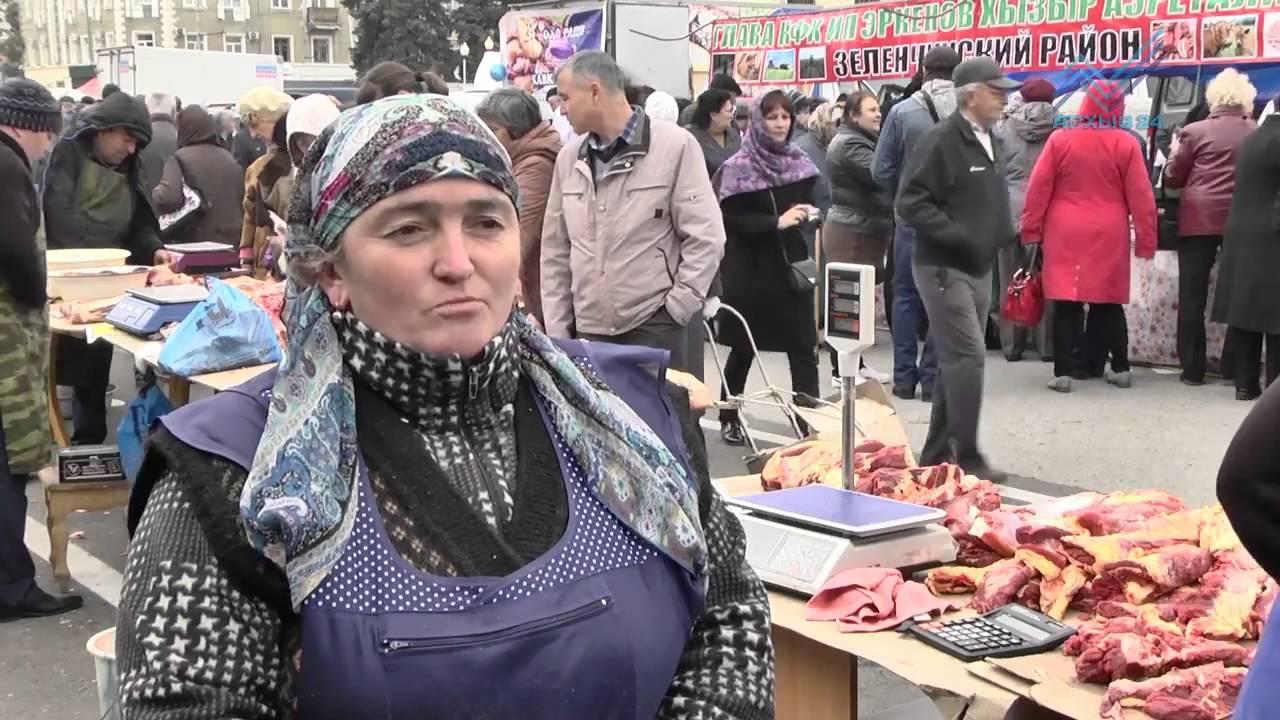 На осенней ярмарке в Черкесске продали около 180 тонн продукции