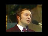 Геннадий Белов - Травы, Травы ( 1974 )