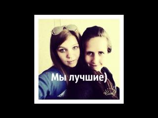 Две звезды))