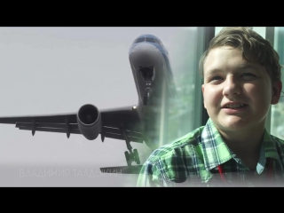Видеоотчет о поездке в Австрию победителей конкурса историй «Как кохлеарный имплант MED-EL изменил мою жизнь»