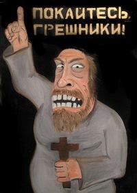 Полиграф Шариков