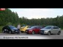 LADA Vesta 1.8 MT в версии Exclusive против Hyundai Solaris, Kia Rio и Шкоды Рап