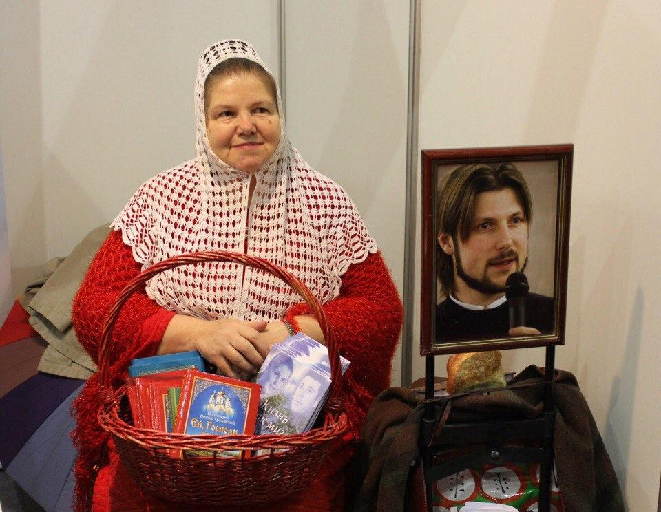 В клинике скончалась мать первосвященника Грозовского