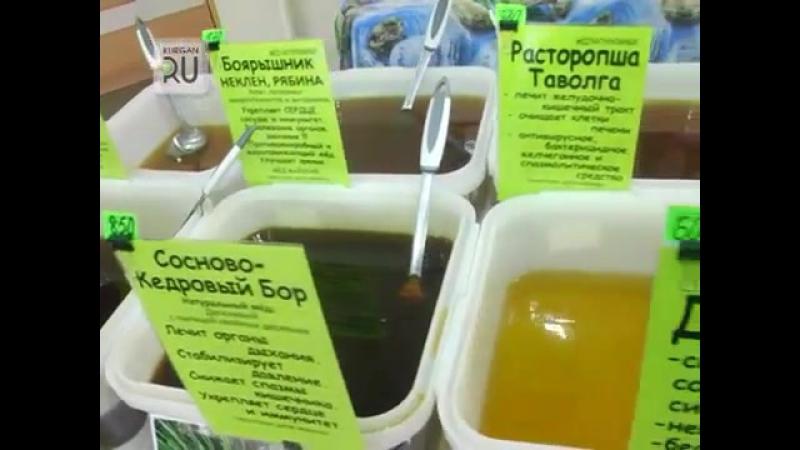 Выгодная покупка мёда в культурно-выставочном центре Кургана