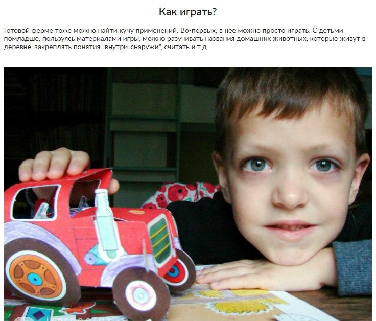 необычная книга для мальчика девочки наклейки ферма животные