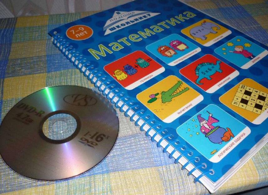 книжка для каникул интересные задания по математике