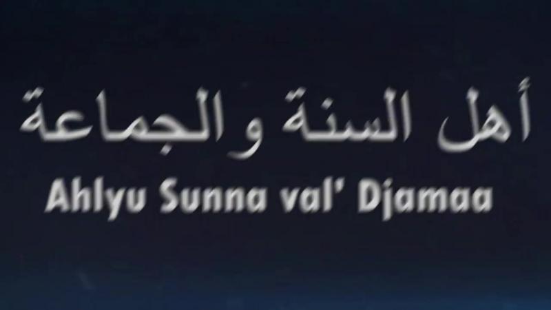 Коран по аятам - Аль-Кариа | Великое бедствие
